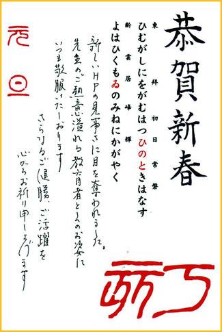 2007.01.01