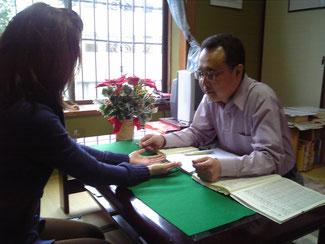 埼玉の父 出張鑑定の写真