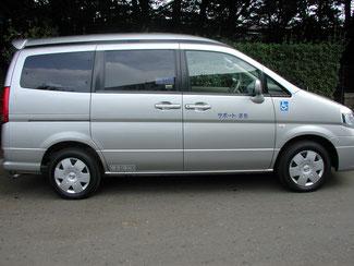 介護タクシー サポートさち