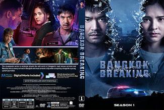 Bangkok Breaking Season 1 (English)
