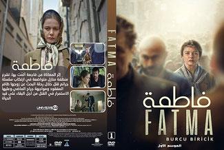 فاطمة موسم 1 (عربي)