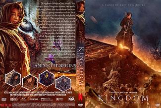 Kingdom Ashin of the North (2021) V2