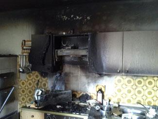 Einsatz Küchenbrand 19.09.2014