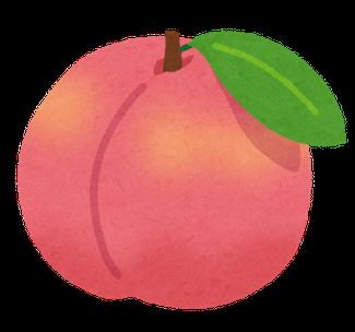 桃のシミの難易度は?