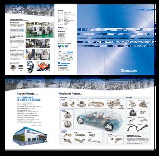 製造業 会社案内パンフレット(A4サイズ6ページ巻き三つ折り)デザイン作成事例