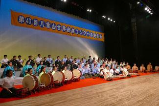 八重山古典音楽コンクール受賞者全員による「鷲ぬ鳥節」の演奏が行われた=25日夜、石垣市民会館大ホール