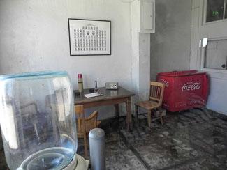 Wächter Pausenraum auf Alcatraz