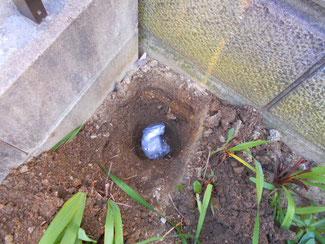エネルギーグッズを土地に埋めてイヤシロチ化