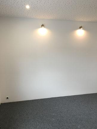 Malerbetrieb MainMichel Würzburg Reichenberg, Büro einen sauberen und katzfesten Anstriche verpassen zum günstigen Festpreis Angebot