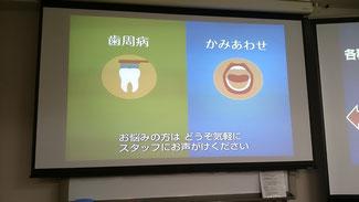 八戸市 くぼた歯科医院 虫歯 歯周病