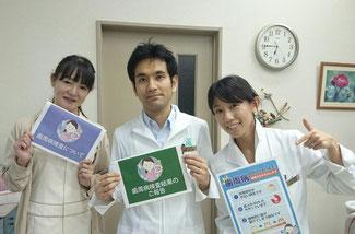 八戸市の歯医者 くぼた歯科医院 歯周病 予防 おすすめ