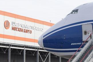 Sheremetyevo cargo apron