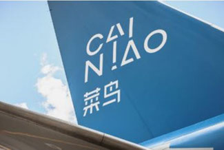 Cainiao partners with Atlas Air to link China and Latin America. Image: Atlas Air