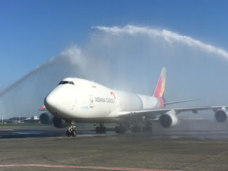 BRU's fire brigade welcomed Asiana Cargo's B747F, thus honoring the carrier's long-time service  -  picture: BRU