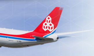 Cargolux thinks of promoting ACMI charters  -  photo: CV