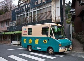 "Yamato's popular ""Black Cat"" van is used for the Kuroneko Mail service"