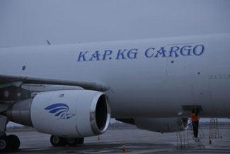 A300F utilized by Kryrgyz Airlines Plus (KAP) – credit: KAP