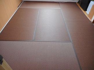 日野市 和紙畳 こげ茶色 ダークブラウンの畳