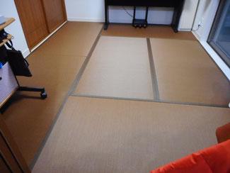 日野市 ビニール畳 セキスイ美草 茶色の畳