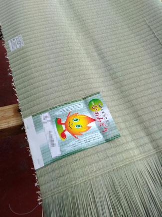 国産(熊本県産)の畳おもて表替えの準備