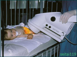 ライトセラピー(光線療法)