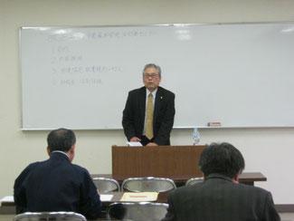 社会保険労務士小野事務所研修