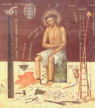 Les instruments de la Passion, icône russe, XXe siècle