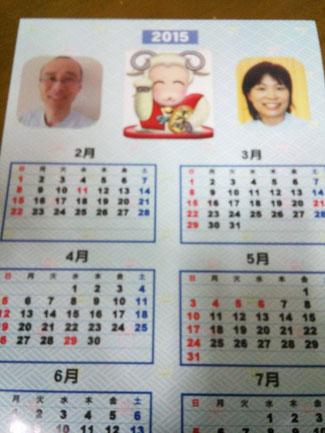 新潟ダイエット カレンダー 日記 ダイアリー