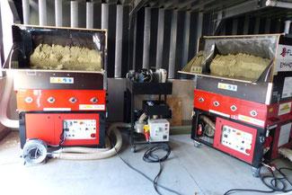 X-Floc Einblasmaschinen EM430, EM440, VS40 Steinwolle Rockwool Conlit Firesafe