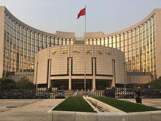 Zentrale der Chinesischen Volksbank in Peking
