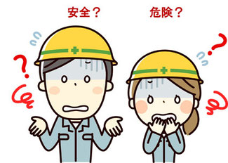 未熟練労働者への安全教育