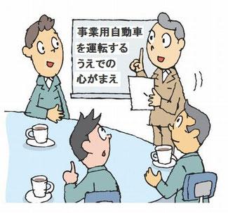 指導・監督の指針を改正