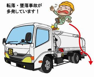 貨物自動車の墜落・転落事故が増加