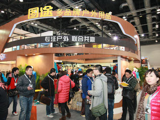 ISPO Beijing ©ISPO