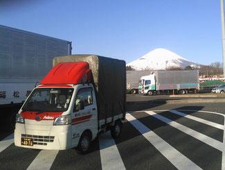 赤帽 東久留米市のお客様の元から全国へ!緊急長距離輸送大歓迎です。