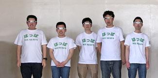 星野がAmazonで購入したロボットめがねをかけたメンバーたち 「ロボットエレジー」の衣装です。