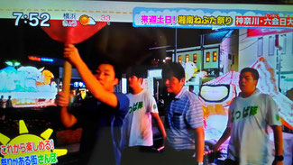 RYOUさん、つる太郎さん、ウドさん、星野が映っています。懐かしい!