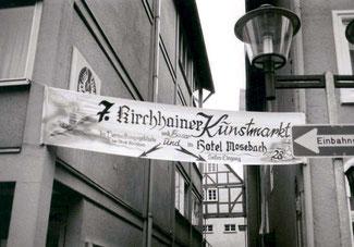 7. Kirchhainer Kunstmarkt