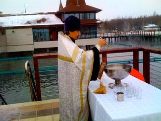 Освящение воды на озере Хевиз в 2013 г, в Праздник Крещения Господня