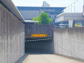 成田空港第二ターミナルの搬入口