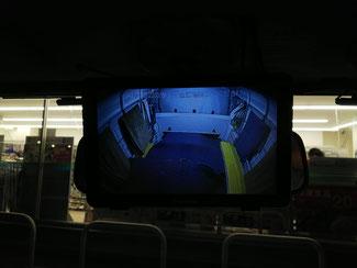 荷室監視カメラから見るお荷物
