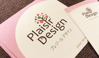 plaisirdesign