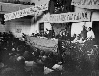 Первый Всероссийский съезд по просвещению