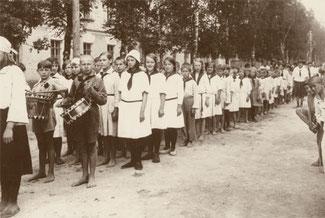 Пионеры. 1920-1930 годы
