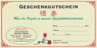 Restaurant Geschenkgutschein chinesisches Restaurant Konstanz