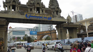 Bild: Ankunft im Königreich Kambodscha