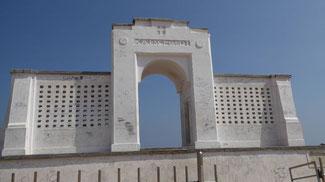 Bild: Das Karl Schmidt Memorial am Strand von Chennai