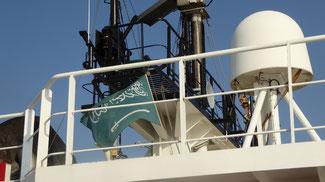 Bild: Die saudische Flagge auf unserem Containerschiff