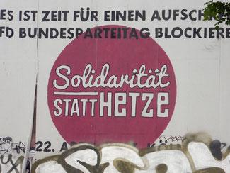 Bild: Plakatwerbung an der Roten Flora im Schanzenviertel