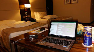 Bild: Mein Hotelzimmer in Colombo